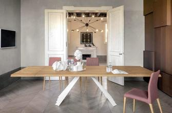 Modern dining table Ventaglio!!!
