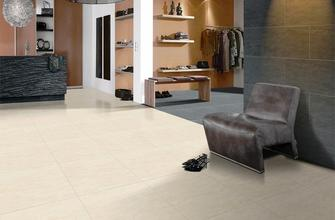 Onyx Stone Beige. Porcelain floor tile 60x60. Suitable for interior space.