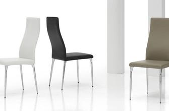 This simple clean-lines chair is perfect for a casual style in any environment