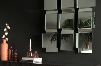 Modern mirror available in store - plays of light and shadows