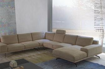 The Planet sofa combines style with comfort. Contemporary design with well padded arms and super soft seating cushions for unparalleled comfort