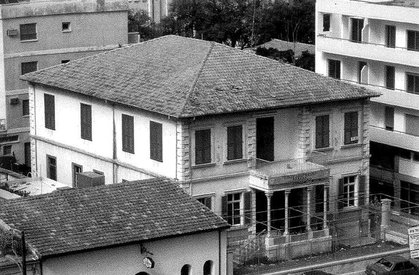 The Aristocles Pilavakis Residence and radio culture in Limassol
