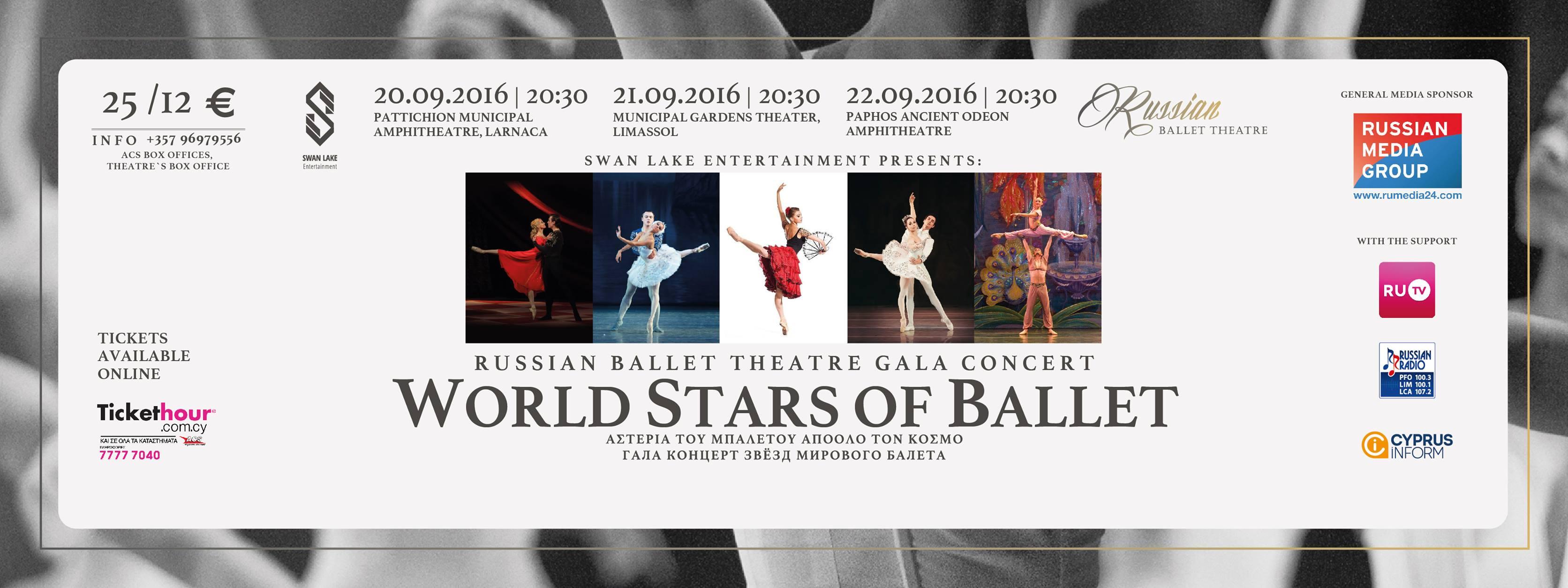 fc4cf7d928b World Stars of Ballet in Cyprus @ Δημοτικό Κηποθέατρο Λεμεσού