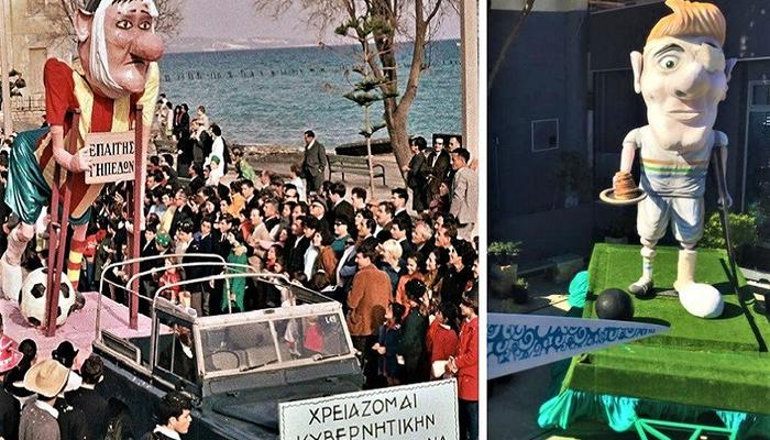 The truth of 'The beggar of  a playground' turned 50 in the Limassol Carnival!