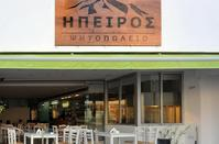 OPENING: Epirus came to Limassol with the tasteful kebab and original Greek recipes!