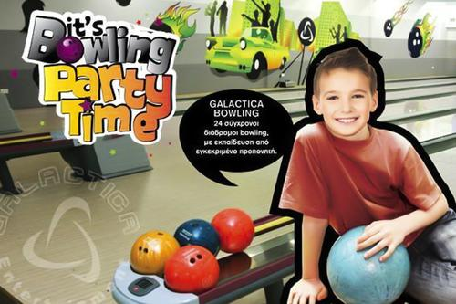 Galactica Entertainment & La Galerie Patisserie