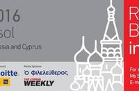Russian-Cyprus Business and Investment Forum
