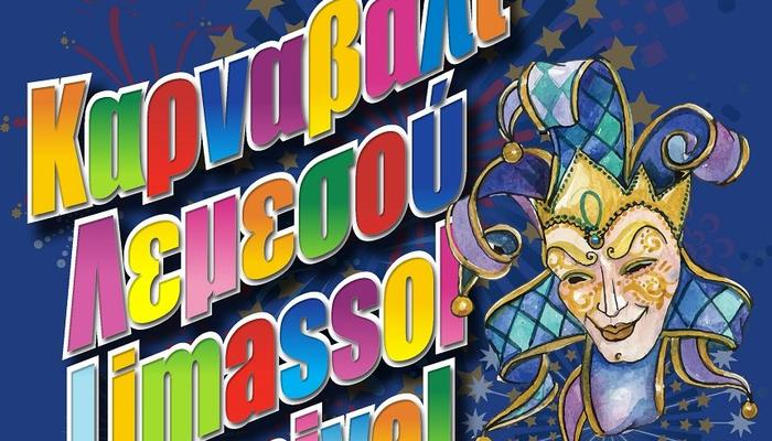 This is the poster for the Limassol Carnival 2017!