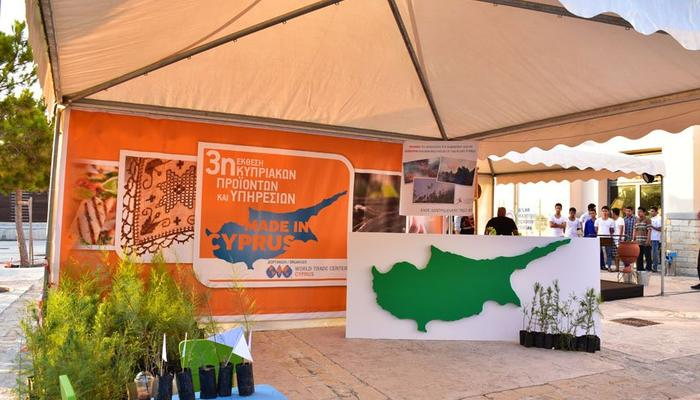 The largest exhibition of Cypriot products has begun, in Limassol