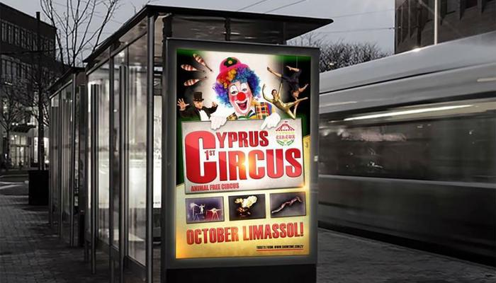 The first animal-free circus comes to Limassol