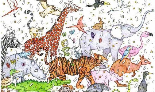 Раскраска карнавал животных
