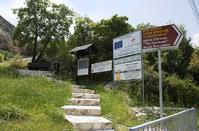 Zalakas nature trail (Trimiklini)