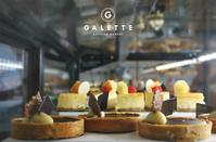 OPENING: The Galette upgraded bread into art and turned it into a pure scandal!