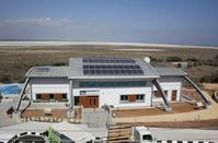 Akrotiri Environmental Education and Information Centre