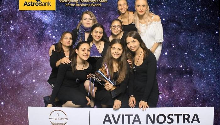 8 girls from Laniteio Highschool received a business award for preserving tradition!