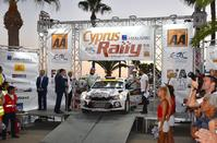 Photos of the spectacular start of the Rally