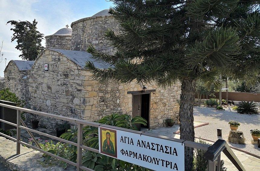 Church of Saint Anastasia Farmakolytria
