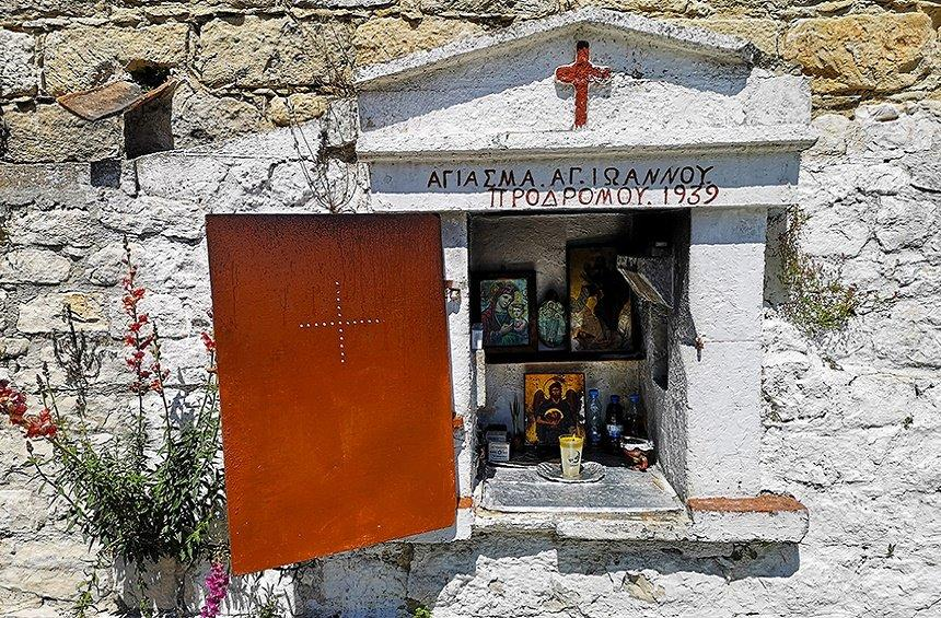 Timios Prodromos Holy Water
