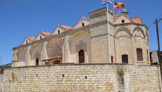 Timios Prodromos Church