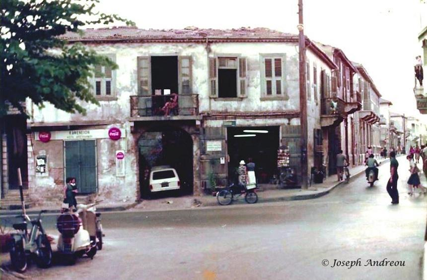 A popular corner in Limassol, when it used to be a humble inn!
