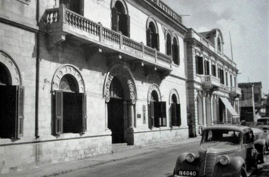 The unknown story of a particularly impressive building on the Limassol beachfront road!