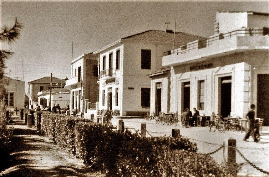 RCB supports the creation of the Online Historical Archive of Limassol
